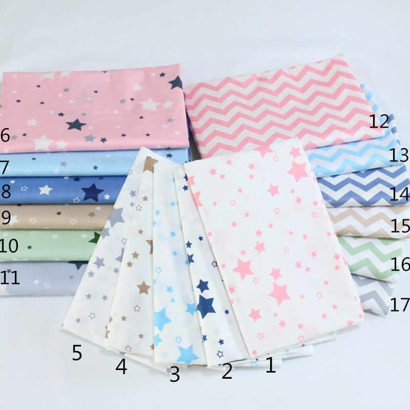 160 см * 50 Star волны хлопчатобумажной ткани постельного белья пододеяльник