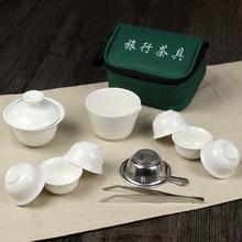 11 stücke Set Chinesische Reise Kung-fu-tee-set Tee-Set Keramik Tragbare teetasse Porzellan Service Gaiwan Tee Tassen Becher der Teezeremonie teekanne