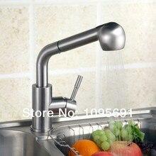 Однорычажный SUS 304 Нержавеющей Стали Вытащить Кухонный Кран