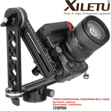 лучшая цена XILETU 720PRO 360 Degree Coverage  Multi-function Lengthen Plate Nodal Slide Rail For Digital Camera