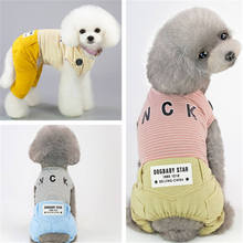 Pet Dog Clothes Spring Summer Jumpsuit Stripes Pajamas For Small Dogs Casual Trousers