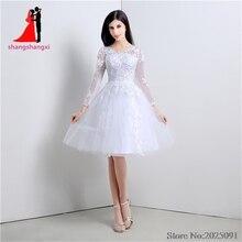 New Long Sleeve White Short Lace Wedding Dresses 2017 Plus Size Bridal Gown With Appliques vestido de noiva