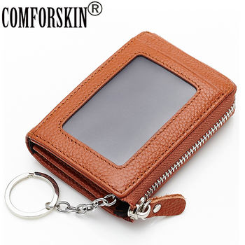 цены COMFORSKIN Brand Design New Arrivals Fashion Square Shape Key Wallet 100% Genuine Leather Multi-functional Coin Purse Best Price