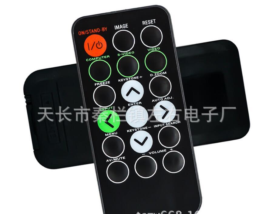 NEW PROJECTOR REMOTE CONTROL FOR SANYO PDG-DSU30 PDG-DSU3000C LW5E new projector remote control for optoma hd33 br 3060b hd25 hd25 lv br 3037b