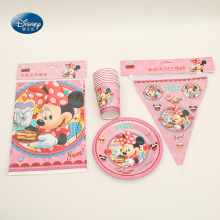 Party Supplies Tableware set 37pcs Minnie Mouse Cups Plates Banners Tablecloth Set Kids Birthday Decoration