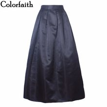 69e9b4f42cd Jupe longue Femme 100 cm décontracté Robe De Bal en Satin De Mode Rétro  Vintage Uni