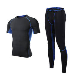 Высокое качество для мужчин классические эластичные плотное нижнее белье новые летние рубашка с короткими рукавами + брюки 2 шт. пижамы