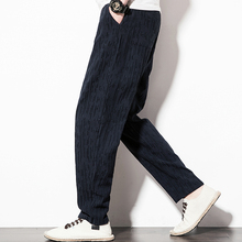 Summer Cool Mens Dobby Trousers Chinese Loose Casual Harem Pants Male Elastic Outdoor Sweatpants Comfortable