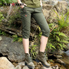 NEW 3 4 2017 Summer Fashion Capris Trousers Casual Pants Women S Solid Color Army Green