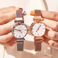 Luxury Gypsophila Ladies Dress Watch Fashion Diamond Women Quartz Wristwatches Magnetic Mesh Waterproof Clock relogio feminino