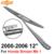 Mk qeepei traseiro limpa e braço para honda stream 1 2000-2006 12 5 ''porta MPV Iso9000 Alta Qualidade Natural borracha