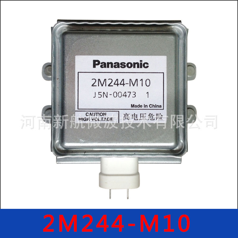 5 Per Lot Panasonic2M244-M10 Microwave Oven Magnetron Replacement Part 2M244-M10 New Not Used 100% Original 15% Off 2m246 microwave oven magnetron replacement part l g 2m246 new not used 100