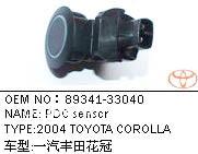 PDC SENSOR ավտոկանգառի ցուցիչներ Toyota Corolla - Ավտոմեքենաների էլեկտրոնիկա - Լուսանկար 4