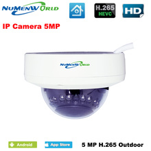 Waterproof XMeye H.265/H.264 Security Camera IP 5MP Mini Dome IP Camera Outdoor 5MP ONVIF 5 Megapixel Camera IR Cut Filter P2P