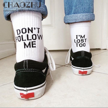 CHAOZHU Black White Cotton Socks AB Side Don't Follow Me I'm Lost too Creative U