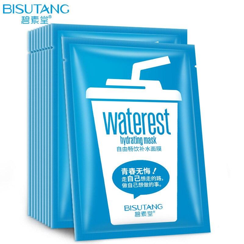 Anti-aging Free Drinking Water Mask, Nourishing And Moisturizing Face Mask Facial Cosmet ...