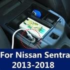 For Nissan Sentra 20...
