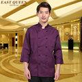 Food service шеф-повара куртка униформа ресторана отеля кухня повар одежда шеф-повара одежда равномерное AA741
