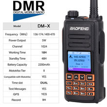 Dual Band DMR Baofeng DM-X GPS Digital Radio Walkie Talkie 5W VHF UHF Dual Time Slot DMR Ham Amateur Radio Hf Transceiver(China)