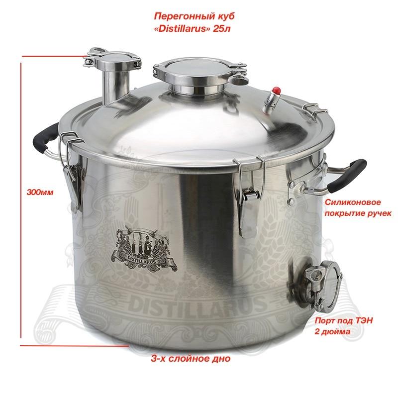 Котел, завод бак, горшок 25L (5,5 галл.) Нержавеющая сталь 304. Три слоя дно для индукционный нагреватель
