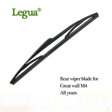 Legua car Windshield Rear Wiper Blade For Grear Wall M4 ,all years, wiper,Natural rubber, Car Accessories