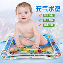 2019 Summer Ocean Toy Water Pad Baby Ice Inflatable Pat Music Children Easy Puzzle