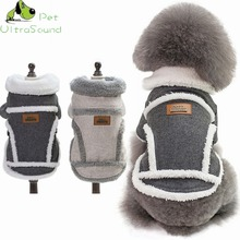 ULTRASOUND PET Pet Dog Coat Winter Warm Small Medium Clothes For Chihuahua Soft Hoodies Puppy Jacket Clothing