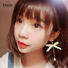 Eleple Fabric Yellow Butterfly Knot Cotton Pearl Long Earring Teens Cute and Sweet Earrings and Jewelry B1007 hot new v23049 b1007 a322 v23049 b1007 v23049 b1007 a322 v23049 a332 24vdc dip
