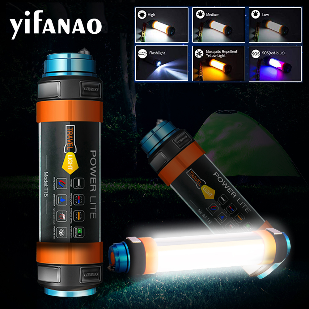 LED Camping Light 7800mAH Mosquito Tent Lamp USB Rechargeable Waterproof Multi-functional Lantern Flashlight Hanging Magnetic