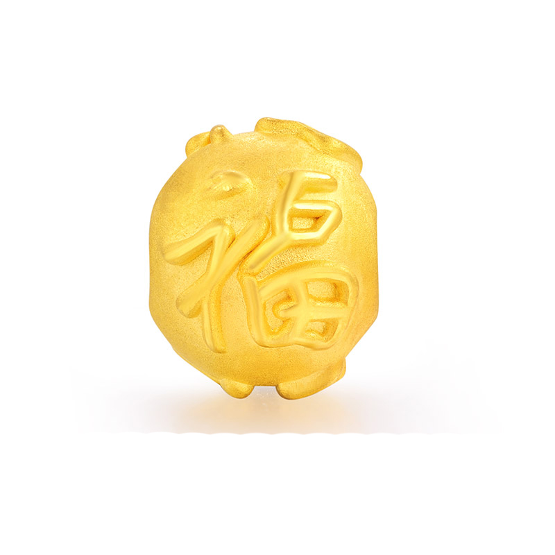 Pur 24 K Bracelet en or jaune femmes Fu balle armure chaîne Bracelet 0.62g - 2