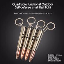 Тактическая ручка в форме пули для самообороны многофункциональсветильник