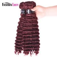 Fashion Lady Pre colored 99j Brazilian Deep Wave Hair Bundles 3 Pcs Human Hair Bundles Non remy
