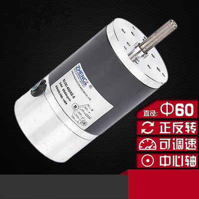 Brushless Speed Motor BLDC-60SRZ-S Built-in Drive DC 12V 24V 60mm DIA 6 Lines 3000RPM-5000RPM gold crystal wall mounted toilet paper holders brass wc roll paper tissue basket bathroom accessories