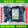 Placa de desenvolvimento Stm32f103zet6 arm aprendizagem board experimental incorporado f103 stm32 m3 córtex