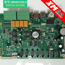 4K male 32 Road 4 million and 8 disk H.265 monitoring NVR motherboard HI3536V100 SDK with serial port