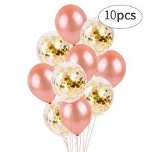 Emerra 10Pcs 12-inch 2.8g Rose Gold Latex Balloon with Sequined Paper Set