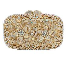 AB Gold Luxury Crystal Diamond Evening Clutch Bag bridal Wedding Sparkly Rhinestone Cocktail banquet Bag pochette Purse