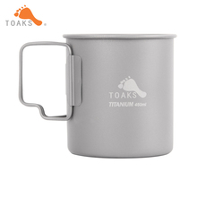 TOAKS Titanium Cup Single Mug 450ml