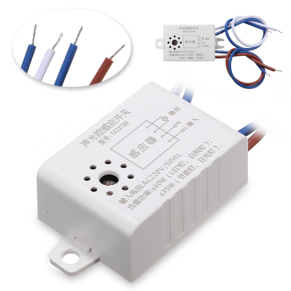 1PC New 220v Automatic On Off Street Light Switch Photo Control Sensor for AC 220V Electronic Components Sensors