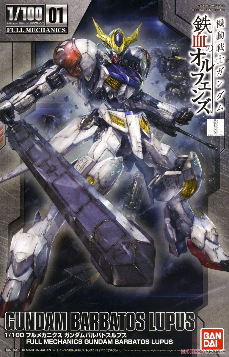 Bandai Gundam TV 01 1/100 Full Mechanics Barbatos Lupus Assemble Model Kits Action Figures Plastic Model toys-in Action & Toy Figures from Toys & Hobbies    1