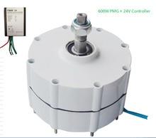 600 Вт низких оборотах генератора с постоянными магнитами для продажи