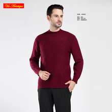 VA2017 fall winter men's knitted turtleneck casual sweater coat cardigans oversize wool cashmere sweater burgundy wine freeship