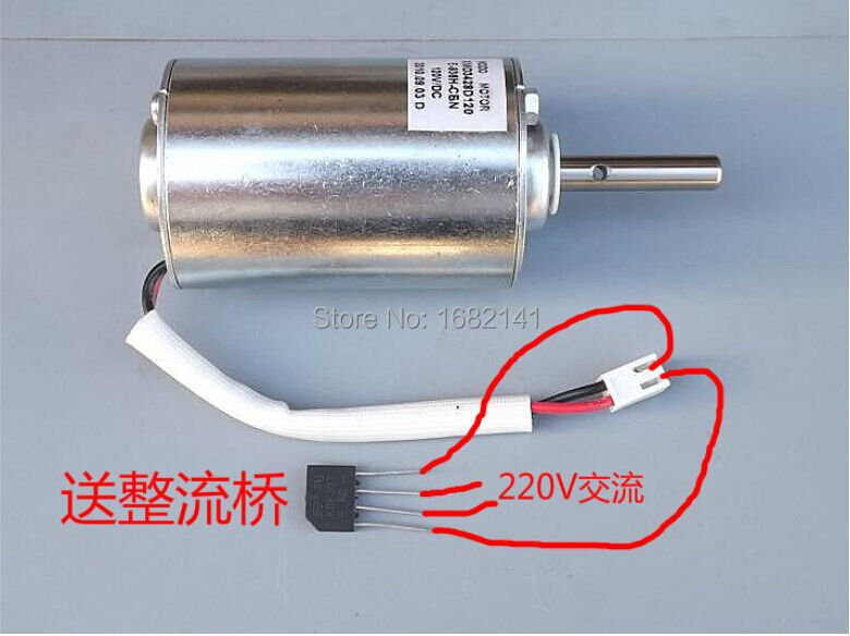 Buy Dc Motor High Torque Dc Motor Wind