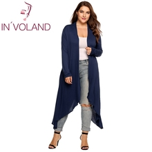 Open Front Solid Draped Long Large Sweater