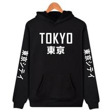 2019 신착 일본 하라주쿠 후드 도쿄 시티 프린트 풀오버 스웨터 힙합 Streetwear 4XL 플러스 사이즈 의류
