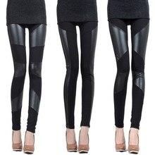 Черные лоскутные леггинсы из искусственной кожи, новые модные женские брюки высокого качества, Сексуальные облегающие обтягивающие леггинсы