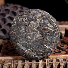 Hundred years,ancient tree,Yiwu,Chinese Puer Tea,Pu Er,Cha,Puer 100g,Puer Tea Raw,Sheng,Free shipping