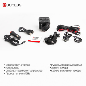 Image 5 - Ruccess Dash Camera DVR 3 in 1 Radar Detector with GPS for Russia Full HD 1080P 1296P Dashcam 2 Camera Video Recorder for Car