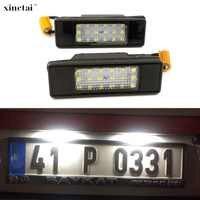 2PCS Error Free LED License Plate Light for Mercedes Benz Sprinte W906 2006-2016 / Vito W639 2003-2015 / Viano W639 2003-2015