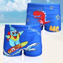 Детские пляжные короткие плавки для мальчиков 16-32 кг, шорты, купальный костюм с рисунком, быстросохнущие пляжные купальники, купальный костюм